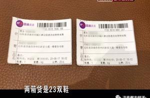 济南市内包裹寄了快一个月,却迟迟未到!价值近三万的快递去哪儿了?