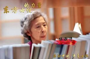 百岁香港富豪去世,曾获赌王同等荣誉,女儿是去年感动中国人物