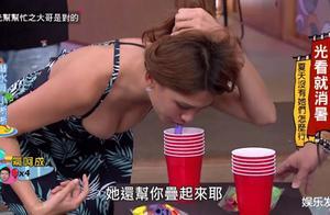 台湾综艺有多拼?女嘉宾为节目效果,低胸装弯腰成常态。