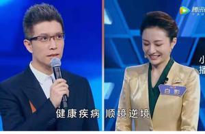别问我为什么不笑,一本正经播报!段子手朱广权的新闻播音人生