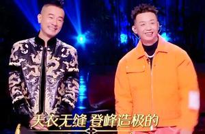 陈小春和GAI为何夺冠?与其说金声拍档,不如说他们是最佳CP