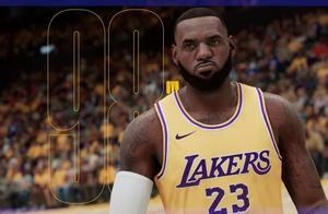 NBA现役第一人!詹姆斯2K21中能力值为98,球员中最高