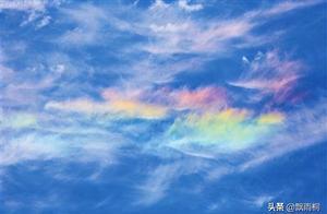 亲爱的:你敢不敢,踩着七色的彩云来看我?