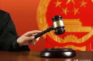 日均报销就得40万元 恒丰银行原董事长蔡国华一审被判死缓
