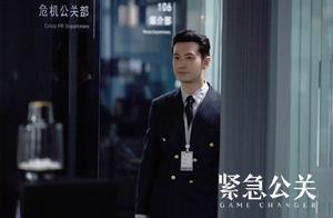 黄晓明《紧急公关》定档央八,接档流金岁月,网友:好应景的剧名