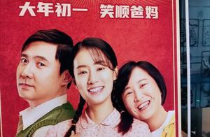 《你好李焕英》票房突破20亿,贾玲妈妈年轻老照片曝扎双马尾