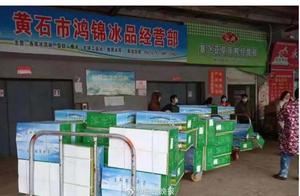湖北多地新冠定点医院收到蒙古国捐赠羊肉 医院:将变着花样给大家做羊肉吃
