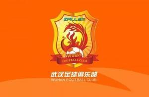 武汉卓尔更名为武汉队!就差北京国安了,被迫方式改名并不会长久