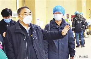 武汉战场父子兵!胆囊摘除手术后,张伯礼对儿子说:不用来看我,看好你的病人就行