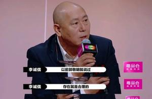 体验过亿万身家一夜清零的男人——李成儒