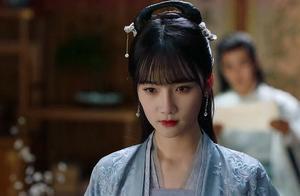 《如意芳霏》隐藏坏人顾沅,为爱成奸细,是傅容肃王的关系转折点