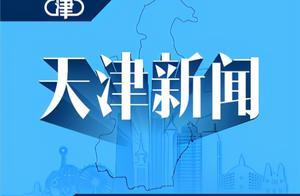 天津高新区连夜筹备全员核酸检测 114个点位有序进行