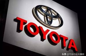 丰田第三次召回燃油泵问题车辆,激增至330万辆涵盖亚洲龙