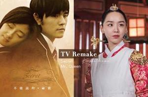 韩国翻拍成趋势《哲仁王后》太成功,连《不能说的秘密》也要翻拍