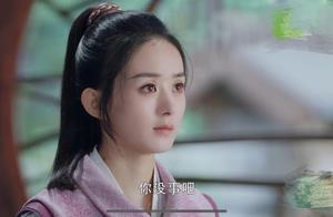 《有翡》:谢允为周翡推云掌,只为了多看她几回,你哭了没有?