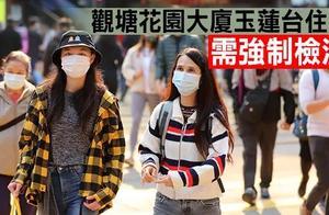 本港累计确诊近8500宗 科兴疫苗有效性达91%!专家称香港应先用复星及科兴疫苗