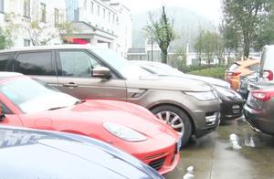 骗租11辆豪车抵押套现700多万,富阳男子被刑拘