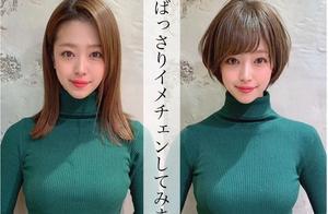 如何剪一款漂亮的发型