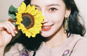 杨颖向日葵写真曝光!微卷长发温柔可人,baby笑靥如花