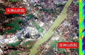 珠海一号卫星监测火神山、雷神山医院建设前后土地利用与覆盖变化