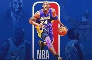 NBA拒绝把LOGO换成科比,让大家失望了。