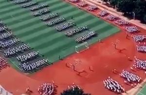 数千学生壮观跑操,阵型神似贪吃蛇,队形变换莫测整齐有序厉害