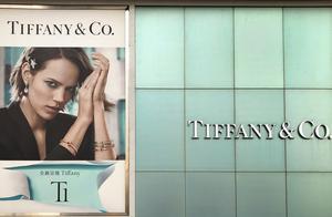 LV母公司完成收购蒂芙尼,几个月前双方还在打官司