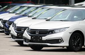 """长城汽车销量""""转正"""";本田缺芯将减产;宁德时代新增借款大增"""