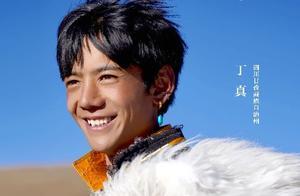 """西藏日报 丁真我们在西藏等你川藏两省微博上演夺""""真""""大戏"""
