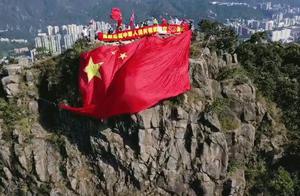 爱国港青向祖国送祝福!15米宽超大国旗横挂香港狮子山