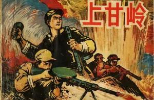 牺牲在朝鲜上甘岭战役的河南原阳的烈士