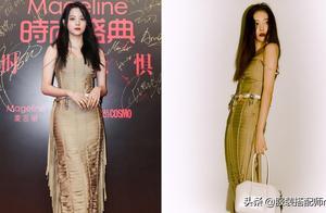 中韩女星撞衫第二弹,年轻不一定能稳赢,找准适合的风格才是关键