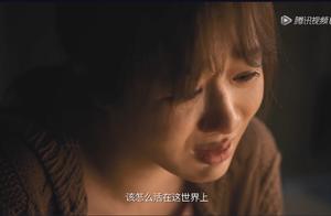 赵薇新作屡次上热搜,希望更多人看到为女性发声的《听见她说》