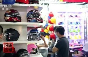 电动车头盔90%不合格,央视曝光头盔市场乱象,怎么选到好头盔