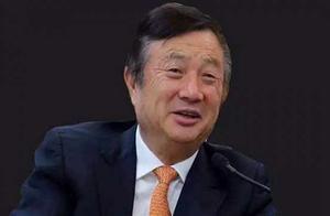 """任正非:华为最强对手可能是新荣耀!王健林在海外又""""割肉""""了"""