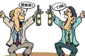 醉酒行为看性格:酒后哭闹内心自卑!