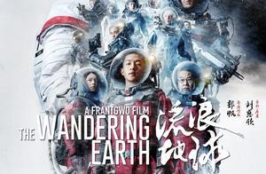 吴京回归流浪地球2,第1部他引燃木星被炸,网友:这怎么复活?