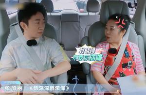 杨迪妈妈演《情深深》剧情,镜头特写她脸部,这演技没看错吧?