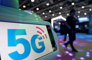 韩国率先用上5G,但用户吐槽网速太慢,官方表示将做出提速改善