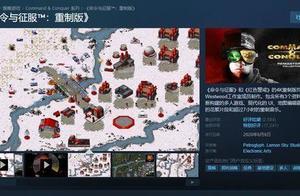 steam冬季特卖 史低游戏购买推荐