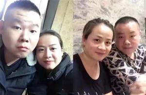 岳云鹏骗婚私生女发酵不可控,德云社亲自下场,想办法平息风波