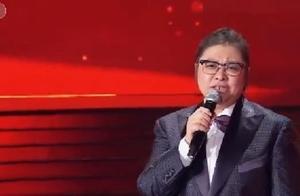 韩红献唱央视晚会庆国庆中秋节,身材变化太大,网友:保重身体