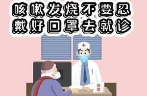 海报|农村疫情防控顺口溜,你都记住了没?
