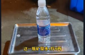 一瓶水1.8斤,贵州一烤鱼店秤被拆穿,顾客:做亏心事还理直气壮