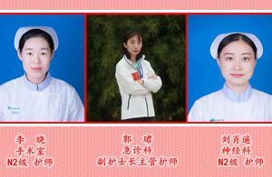 金秋九月 天津泰达医院护理团队收获累累硕果