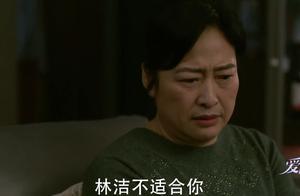 原生家庭的窒息爱殇:爱的厘米佟大为徐清风,听见她说杨紫小雨