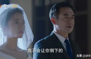 从结婚开始恋爱:鹿文彬这句,一语双关的话,你听出寓意了吗