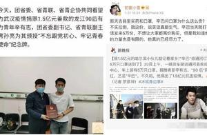 辛巴燕窝事件获网友同情,质疑王海打假用心