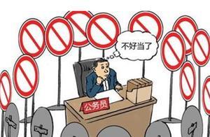 日本打工人现状:我们前景严峻