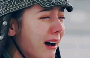 迪丽热巴因《长歌行》被吐槽,你能get到她的哭戏吗?